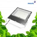 Spot horticole LED 100W à fixer pour mur végétal